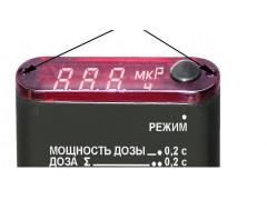 Дозиметры индивидуальные ДКГ-01М