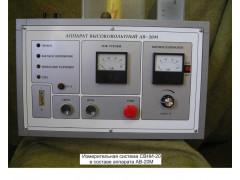 Системы высокого напряжения измерительные СВНИ-20