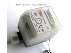 Счетчики газа бытовые ВЕКТОР-С-1,6(Т)