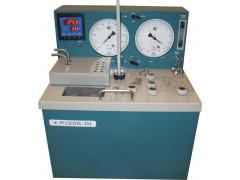 Генераторы влажного газа эталонные Родник-4М