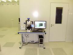 Микроскоп оптический AxioImager m2M