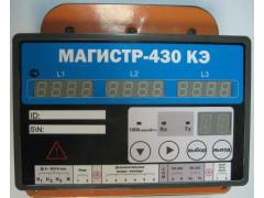 Измерители электрических параметров качества, мощности и количества электрической энергии телеметрические МАГИСТР-430 КЭ