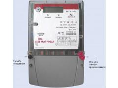 Счетчики электрической энергии трехфазные NP73