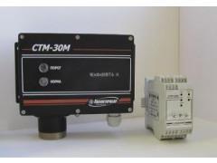 Сигнализаторы СТМ-30М
