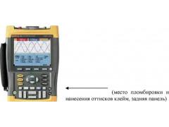 Осциллографы-мультиметры двухканальные Fluke 190-202, 190-102 и 190-062