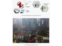 Система дозиметрическая на основе технологии оптически стимулированной люминесценции (ОСЛ) Luxel+