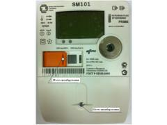Счетчики статические однофазные активной и реактивной электрической энергии электронные SM101