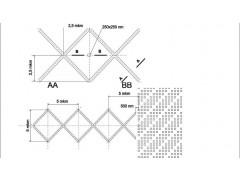 Мера рельефная нанометрового диапазона с двумя периодическими массивами нанообъектов ПМН-4