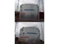Резервуары вертикальные стальные цилиндрические РВС-20000