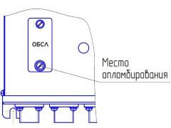 Комплексы измерительные объема и массы топлива тепловозов КВАРТА-МП