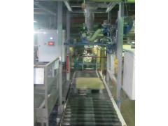 Весы электронные машины упаковки мешков X241-B (весы) BIG-BAG (машина)