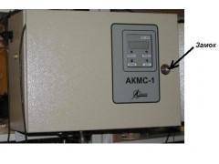Анализаторы жесткости воды автоматические АКМС-1