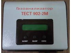 Газоанализаторы ТЕСТ-902-2М