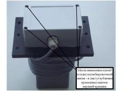Высотомеры геодезические микрометрические ОДГН-1
