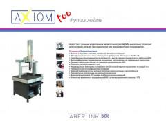 Машина координатно-измерительная Axiom Too 600