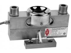 Датчики весоизмерительные тензорезисторные D2