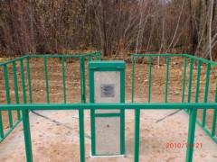Полигон геодезический эталонный Татарстанский