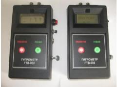 Гигрометры ГТВ-002