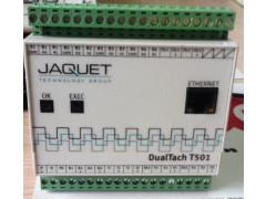 Тахометры DualTach Т501.50, Т501.10
