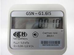 Счетчики газа бытовые GSN-G1.6IS