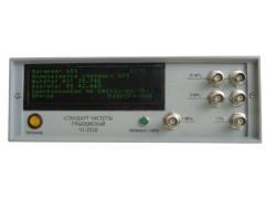 Стандарты частоты рубидиевые Ч1-2010