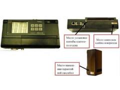 Контроллеры многофункциональные ARIS MT700