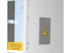 Установки поверочные средств измерений напряженности электрического поля П1-21