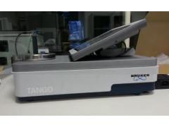 Фурье-спектрометры TANGO-R