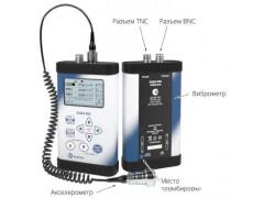Виброметры цифровые, анализаторы спектра SVAN954, SVAN974