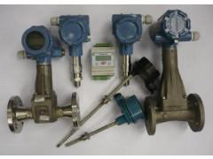 Комплексы учета энергоносителей Метран-490