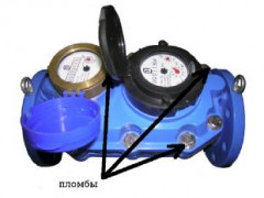 Счетчики холодной воды комбинированные СТВК