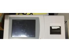 Фотометры микропланшетные MR-96A
