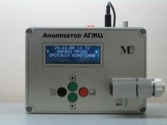 Анализаторы газов и жидкостей АГЖЦ