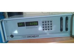 Газоанализатор кислорода Оксид-01
