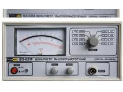Вольтметры высокочастотные ПрофКИП В3-62М, ПрофКИП В3-63М