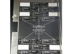 Трансформаторы тока встроенные BCT