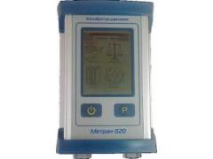 Калибраторы давления Метран-520