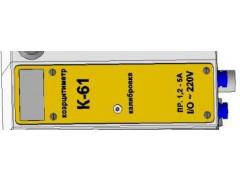 Коэрцитиметры К-61