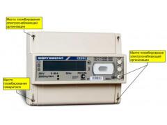 Счетчики электрической энергии однофазные многофункциональные СЕ 208