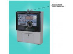 Счетчики электрической энергии однофазные статические Энергия Плюс 181.07, Энергия Плюс 181.08