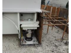 Устройства весоизмерительные 760DC (VKR)