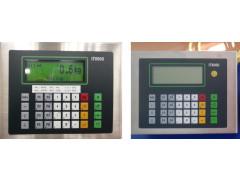 Весы платформенные ALBA-NT-IT