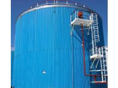 Резервуары стальные вертикальные цилиндрические РВСС-2000