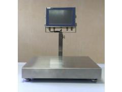 Весы электронные платформенные ВАТЭК-ВП