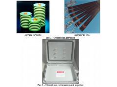 Системы мониторинга частичных разрядов Guard II