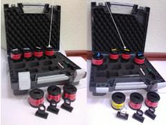 Наборы мер оптической плотности и мутности MOD-001