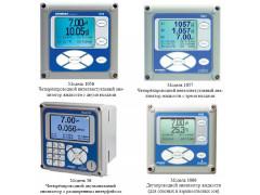 Анализаторы жидкости 1056, 56, 1057, 1066