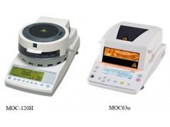 Анализаторы влажности весовые MOC-120H, MOC63u