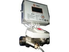 Теплосчетчики SMALT-15-termo