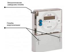 Счетчики электрической энергии трехфазные статические EM214